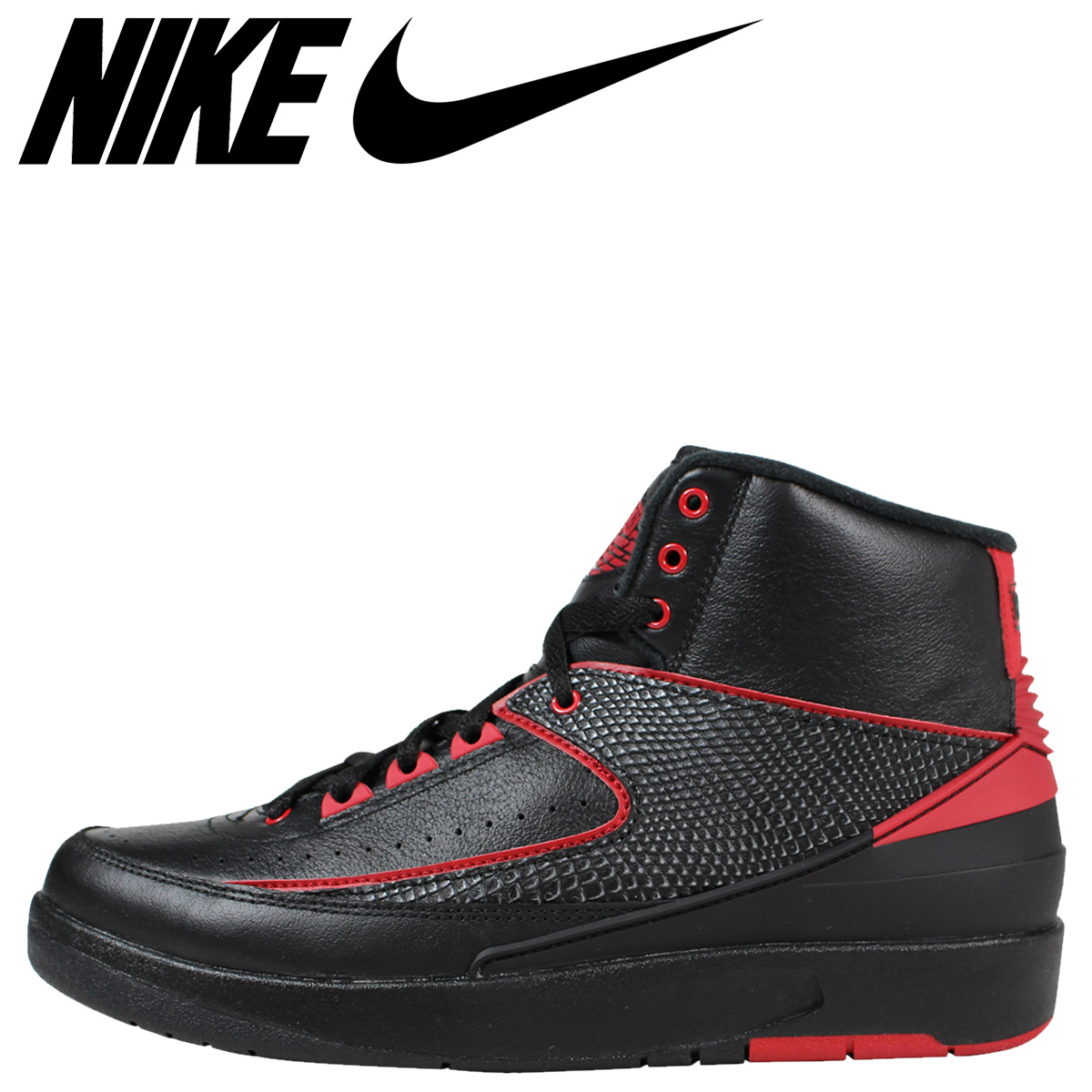 c55b2c9e22e NIKE Nike sneakers AIR JORDAN 2 RETRO ALTERNATE 87 834,274-001 black men ...