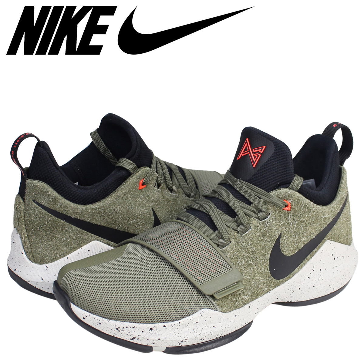7caccb6fc7f4 ALLSPORTS  NIKE Nike PG1 sneakers ELEMENTS EP 911