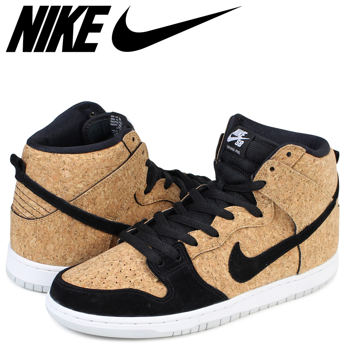 check out 307ee a886b NIKE SB DUNK HIGH PREMIUM CORK Nike dunk high sneakers 313,171-026 men's  shoes white [1711]