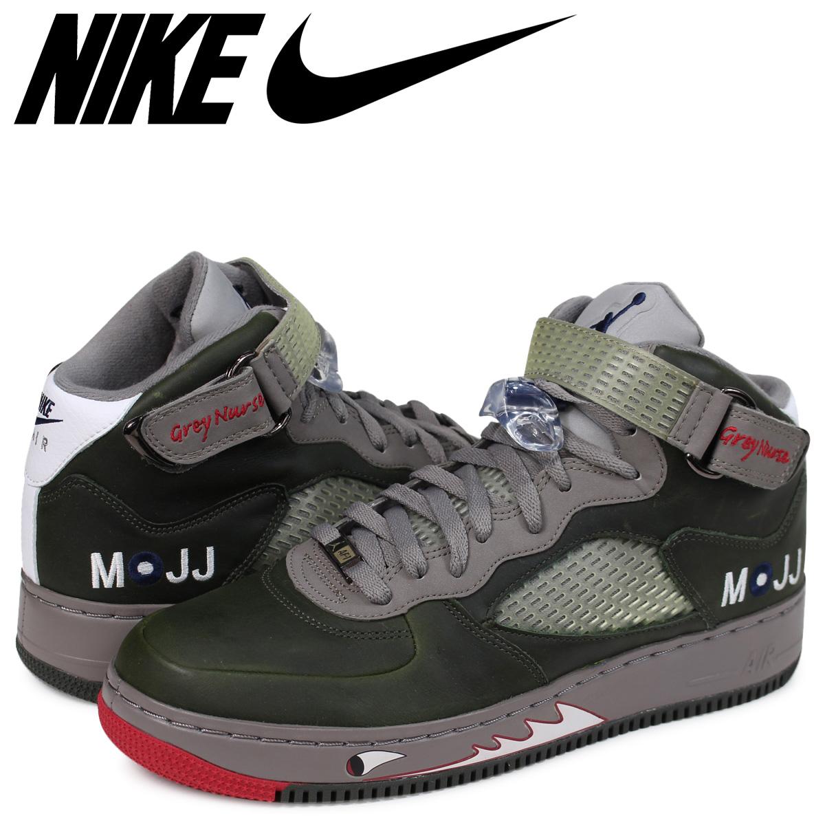 9fc12446a1dc63 ALLSPORTS  NIKE AIR JORDAN FUSION 5 PREMIER Nike Air Jordan sneakers ...