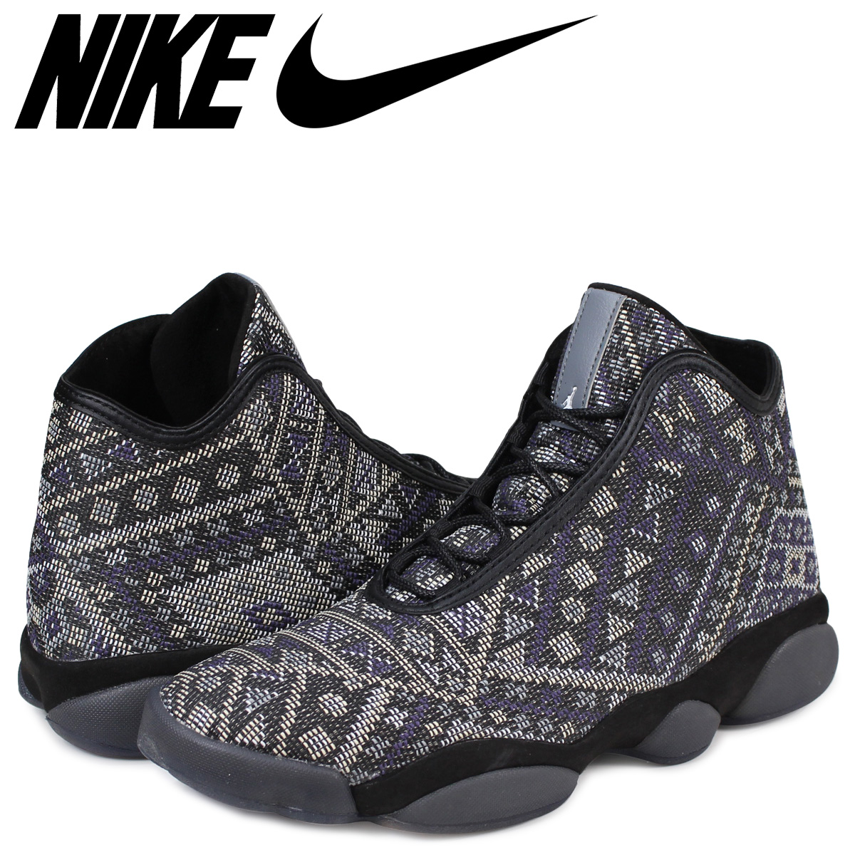 new arrival ab2c3 dac58 cheap nike jordan horizon premium black history month bhm nike jordan  horizon sneakers 822333 022 mens