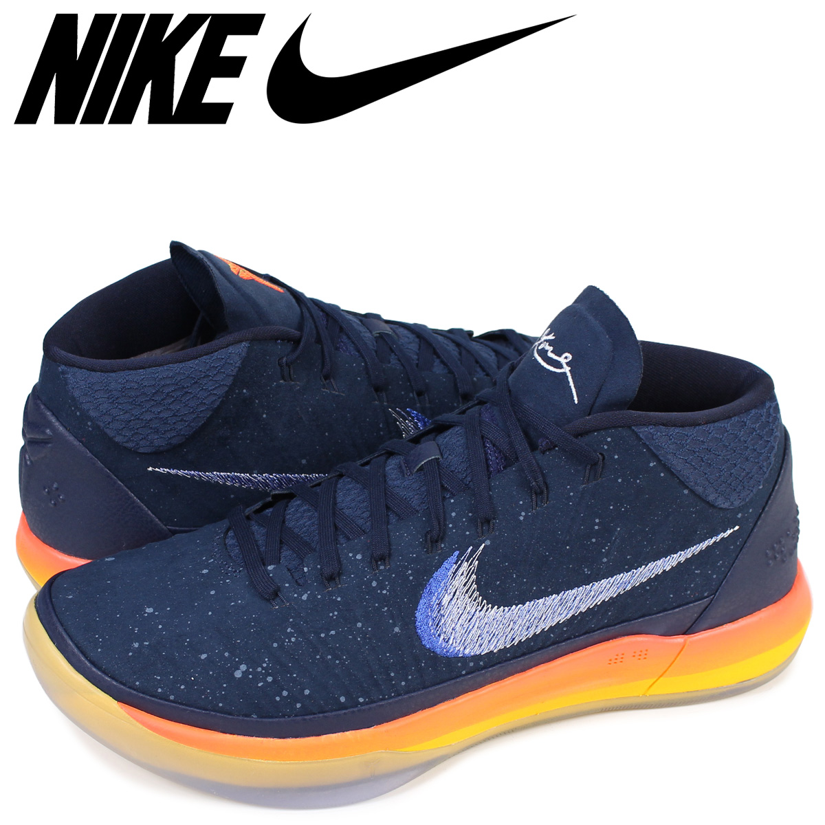 pick up 554cd 1f767 NIKE KOBE AD EP Nike Corby sneakers 922,484-401 men's shoes navy [1711]