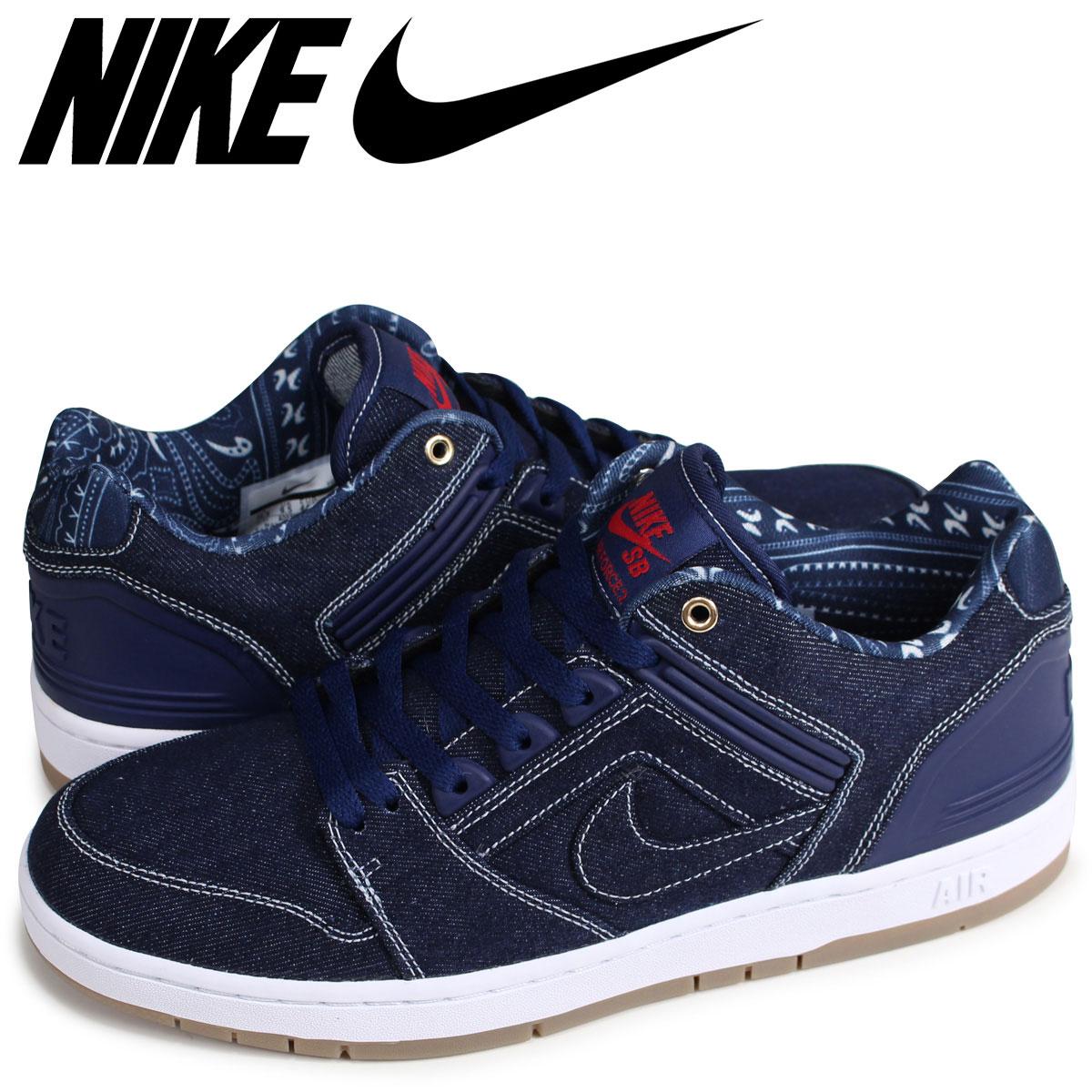 quality design 3fd35 66405 ALLSPORTS: Nike NIKE SB air force 2 sneakers men AIR FORCE 2 LOW QS 2PAC  navy AO0298-441 [196] | Rakuten Global Market