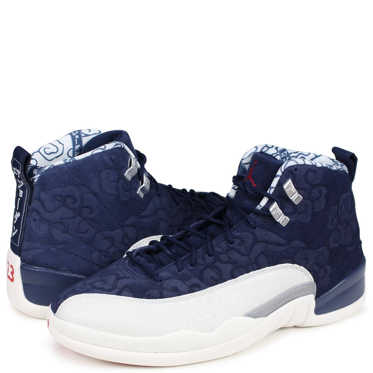 buy online 468e2 823a8 NIKE AIR JORDAN 12 RETRO INTERNATIONAL FLIGHT Nike Air Jordan 12 nostalgic  sneakers men BV8016-445 navy [1810]