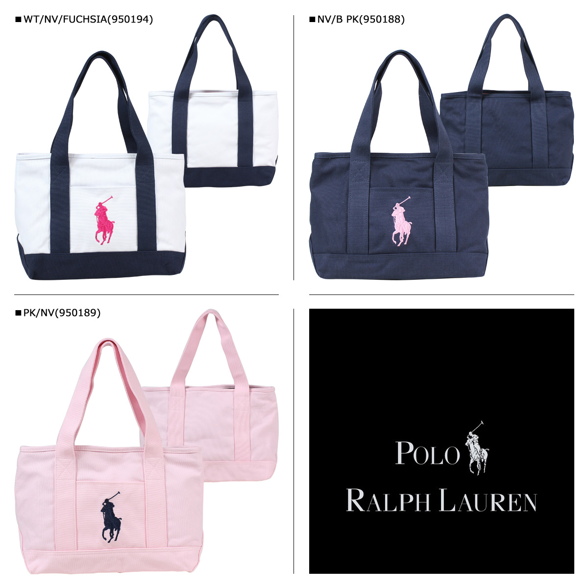 Polo Ralph Lauren Bag Tote Kids The Target Outside