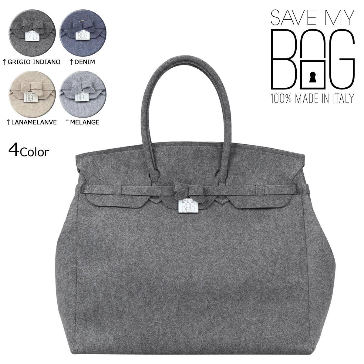 Allsports Save My Bag May Handbag Tote Weekender Felt Italy Made Xl Size Las Excluded Rakuten Global Market