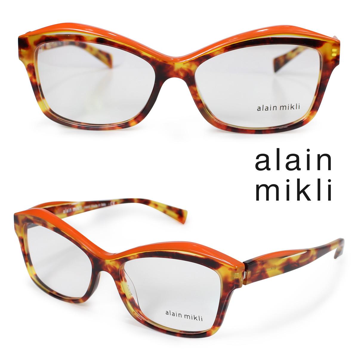 ALLSPORTS | Rakuten Global Market: Men gap Dis [179] made in alain ...