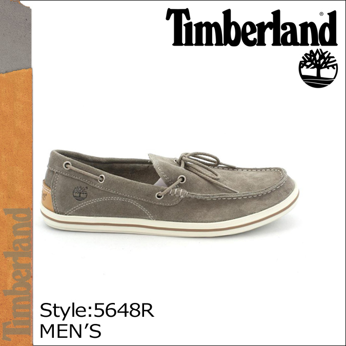 timberland shoes shop in lahore