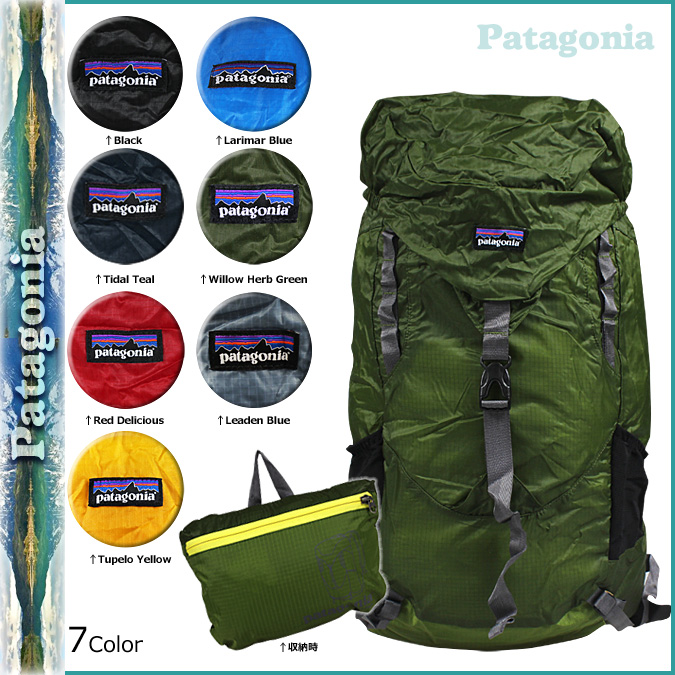 ALLSPORTS | Rakuten Global Market: Patagonia patagonia bags 48817 ...