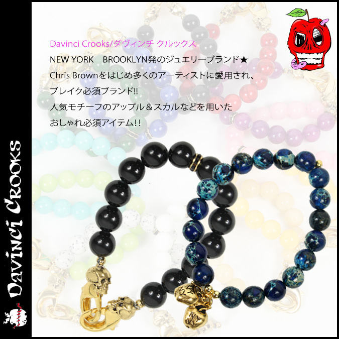 CROOKS DAVINCI DaVinci crooks bracelet [BAD APPLE NYC XL SKULLS] yellow mens Womens accessories BRACELET