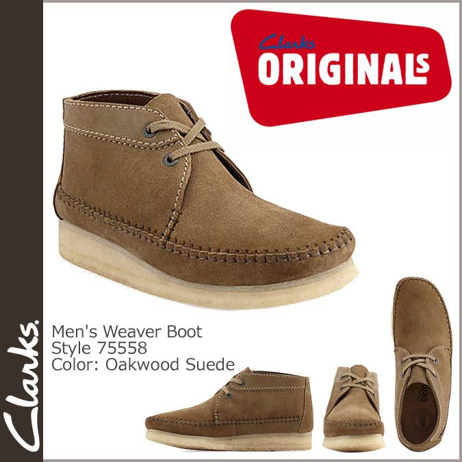 Clarks originals Clarks ORIGINALS boots Weaver 75558 WEAVER BOOT suede crepe sole men's OAKWOOD suede