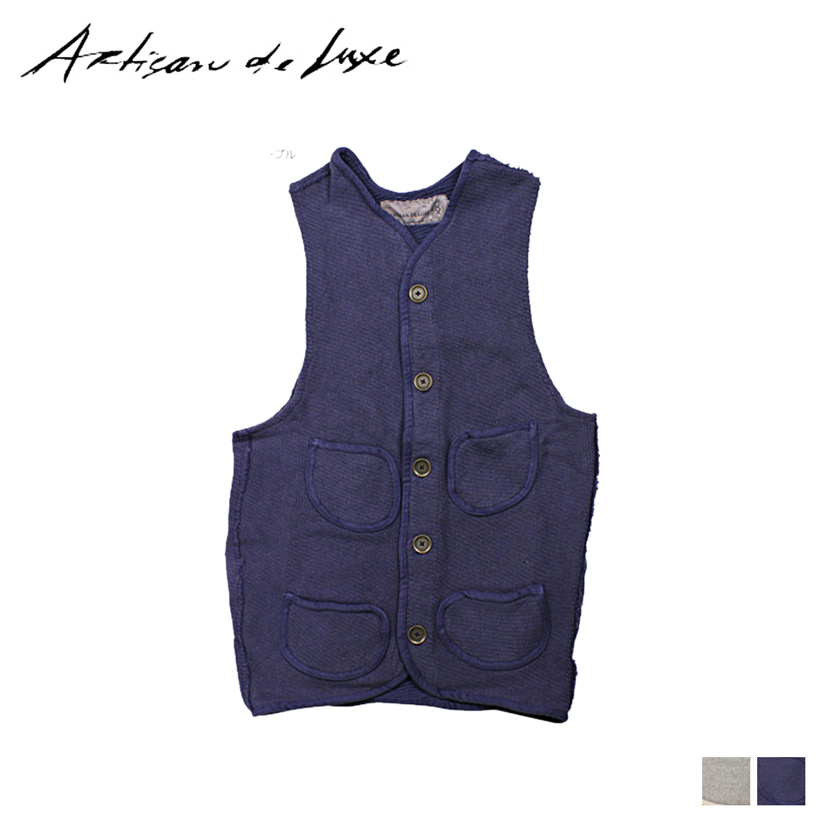 24e94b32af ALLSPORTS  Artisan luxury Artisan de Luxe knit vest in purple gray ...