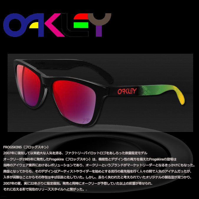 Oakley jp auclair signature series crowbar goggles | evo.