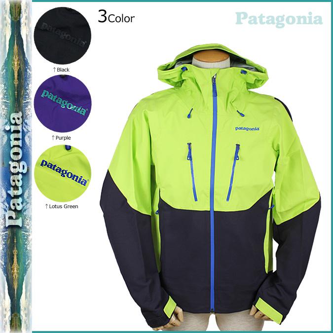 patagonia marketing mix