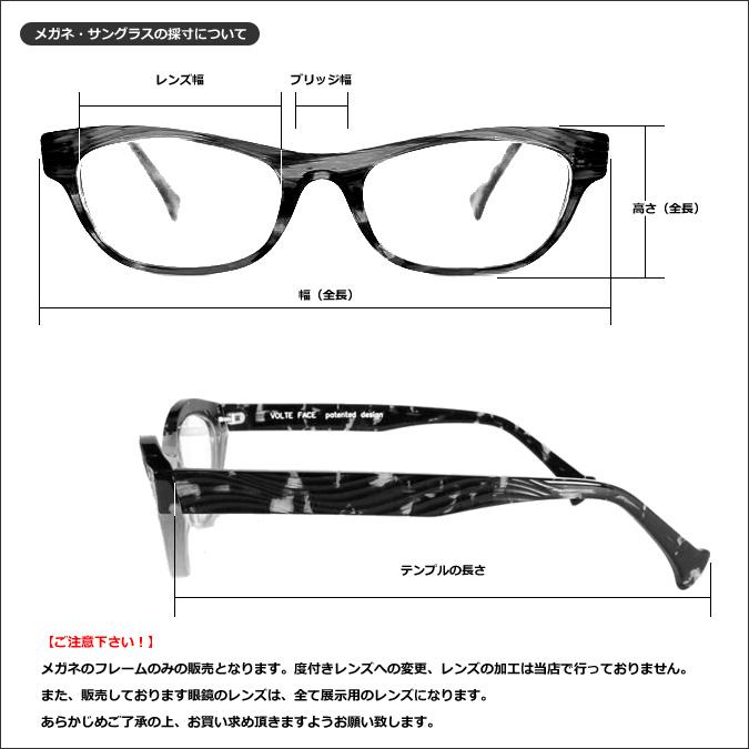 Renoma renoma眼鏡眼鏡人分歧D
