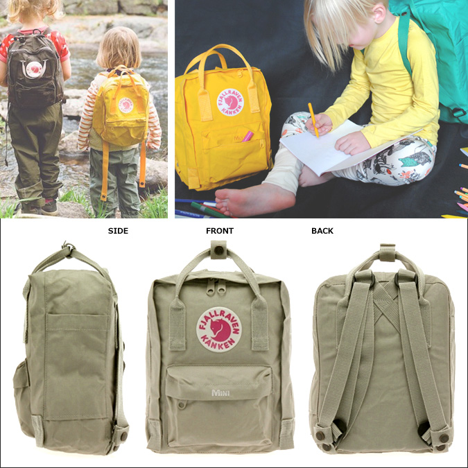 oferować rabaty oferować rabaty piękno FJALL RAVEN mini-7L フェールラーベンカンケン kanken 23561 backpack rucksack Lady's kids  men [186]