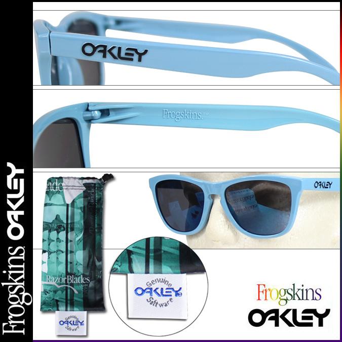 oakley frogskins 9013