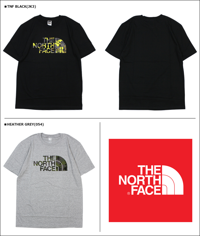 103fd91b4 Point 2 times the north face THE NORTH FACE T shirt short sleeve T shirt  mens shirt 2015 spring summer new 2 color CJZ2 WANDER CAMO TEE [4 / 30 new  ...