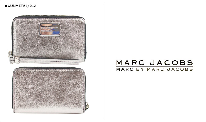 6c2c2d6b179dc ... come under a conventional model makes a view of the world of MARC BY MARC  JACOBS and gives it. It is a lineup by a wear, a bag, accessories and total.