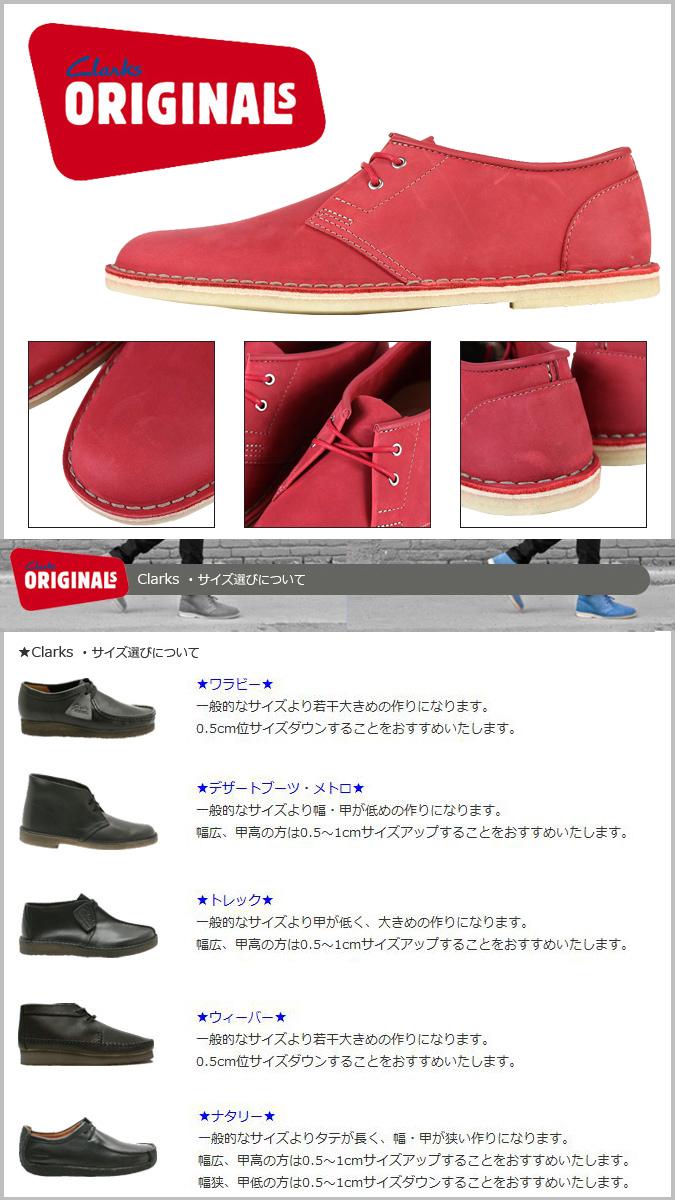 Clarks originals-Clarks ORIGINALS zinc Oxford Shoes 63693 JINK nubuck men's