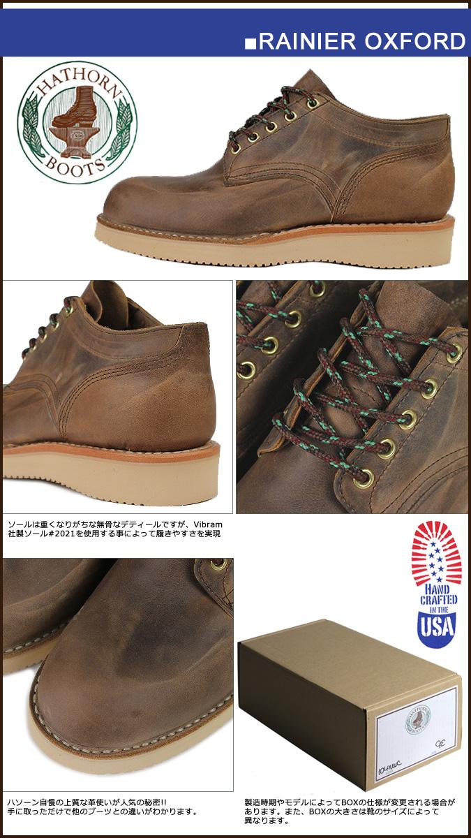 ハソーン 哈特霍恩白人靴子雷尼爾牛津鞋 504 NWC 雷尼爾牛津 E 明智皮革男士白色靴子陷入困境
