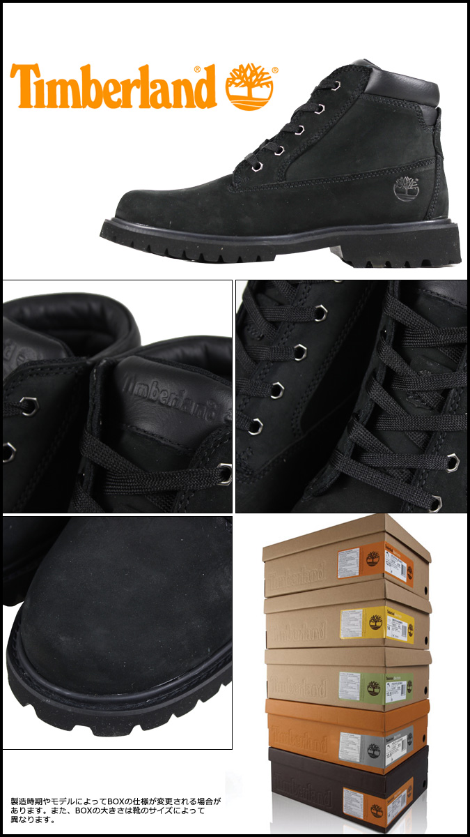 Mujer Timberland Botas De Ante Negro Donna Le153p