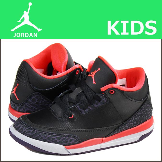 boys air jordan 3 retro