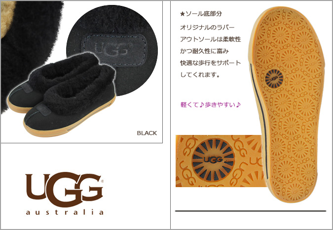 ugg slippers 1871