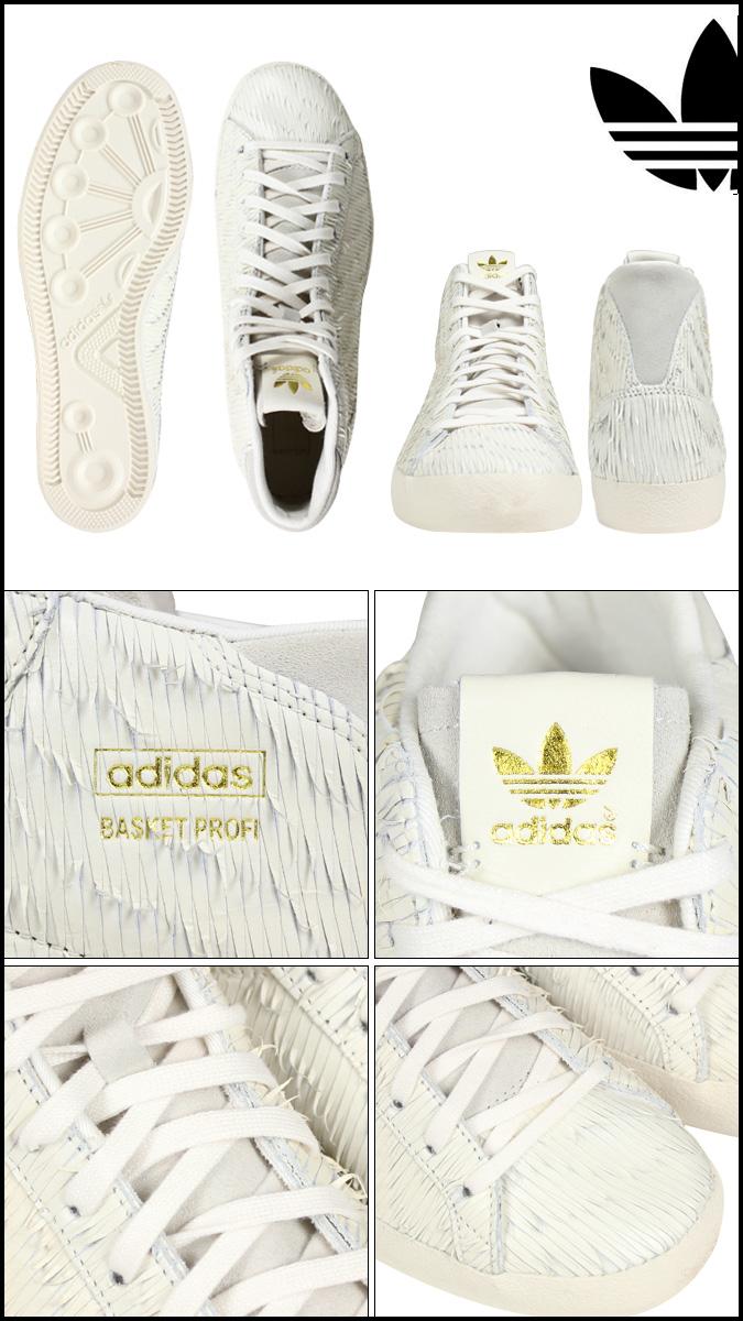 adidas originals basket profi w
