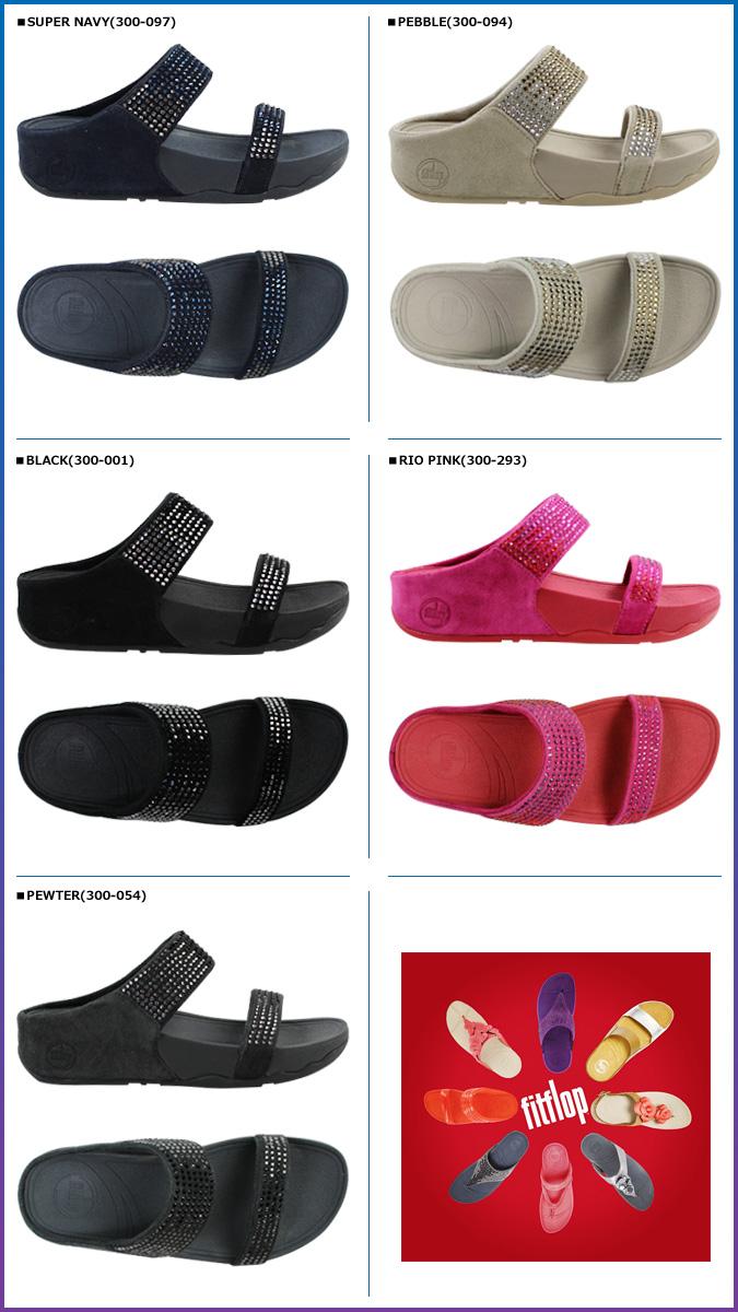 FitFlop 适合翻牌 flare 幻灯片凉鞋 5 色 FLARE 幻灯片超细纤维妇女 300-001 300-054 300-094 300-097 300 293 [真正]