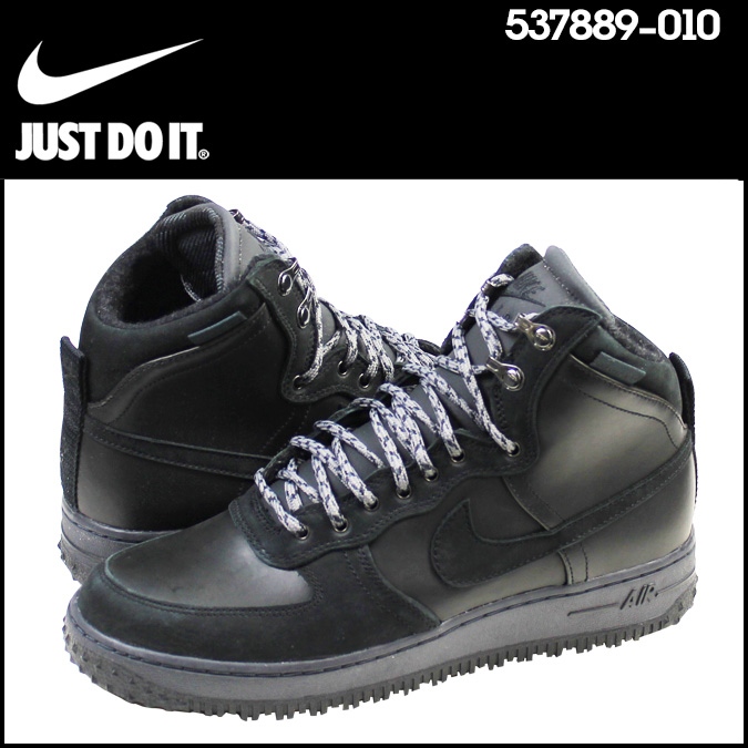 air force one boots by nike