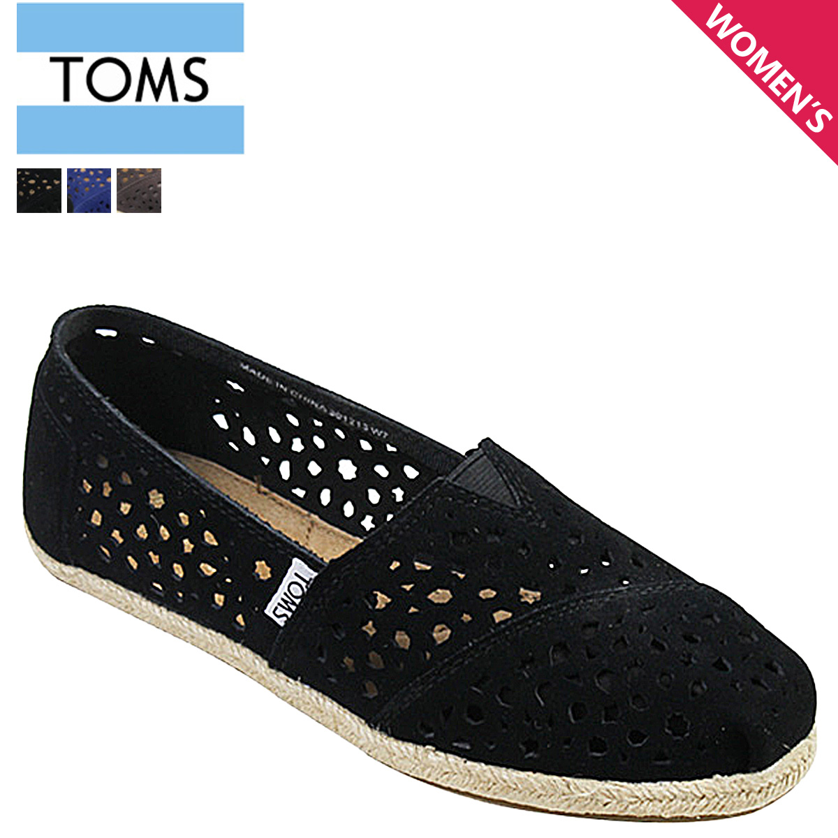 Allsports Rakuten Global Market Toms Shoes Women S Slip On Cutout Moroccan Classics In Classic Cut Out Leather