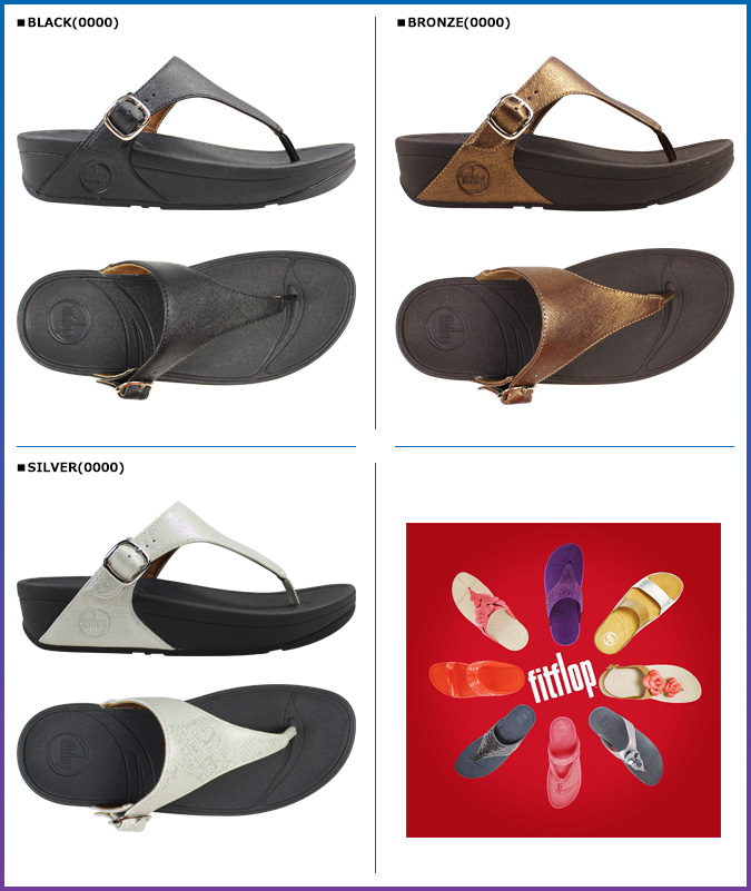 8e13b1274a2ed3 Point 2 fit flops FitFlop women s skinny Deluxe sandal THE SKINNY DELUXE  leather thong Sandals 2014 years new 458 3 color P06Dec14  August beginning  of new ...