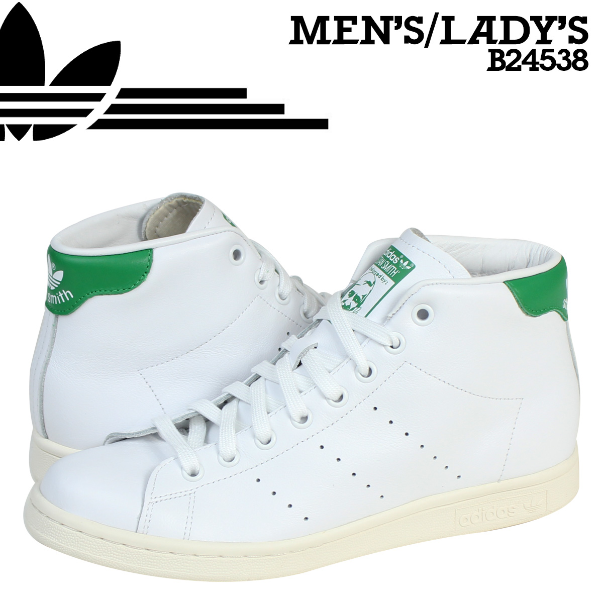 adidas Originals Stan Smith mid sneakers rlVXmu4rit