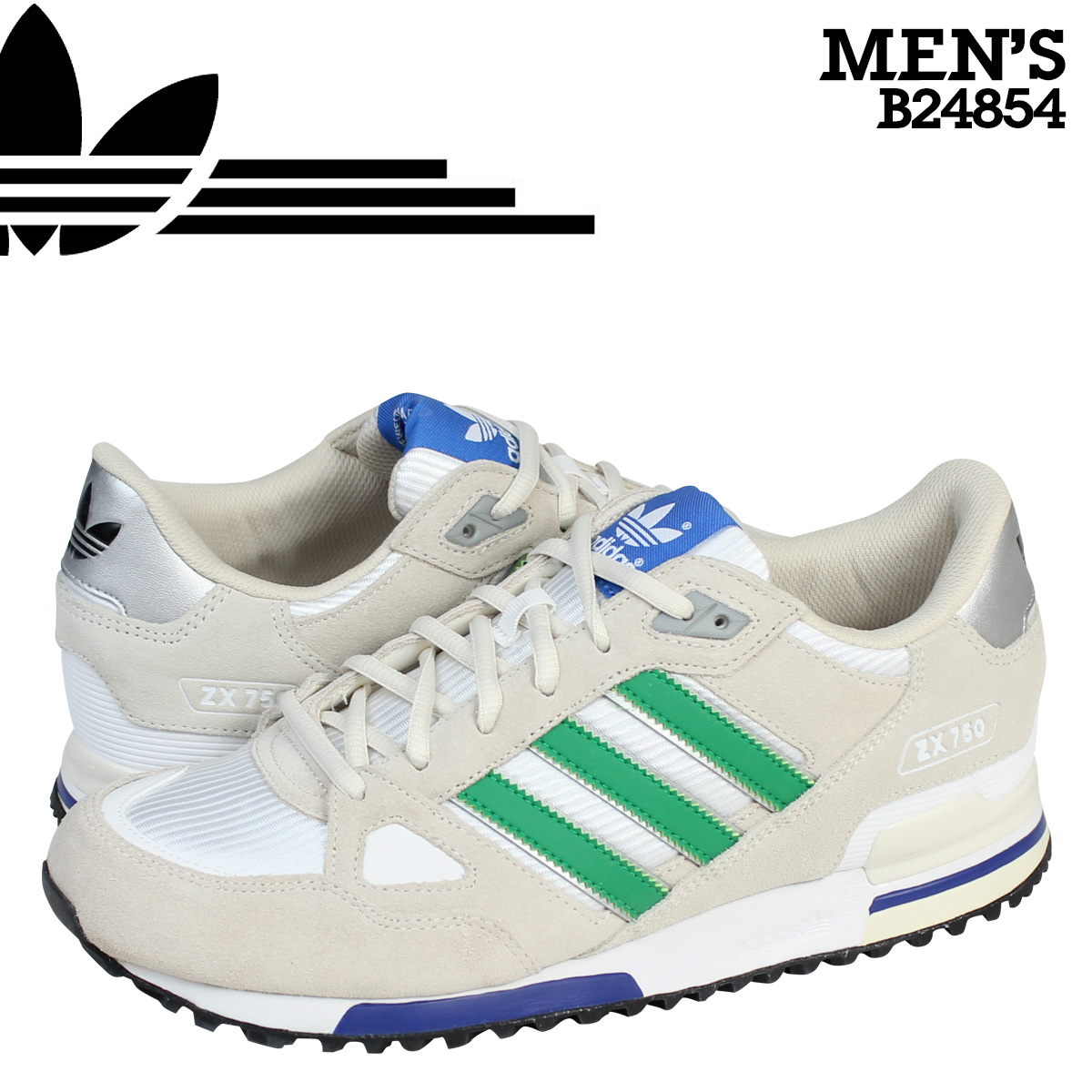 adidas originals zx 750 green