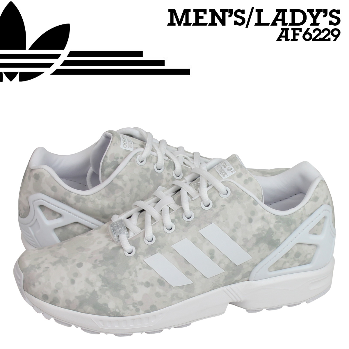 made in japan Sneakers Men's Shoes Shoes adidas