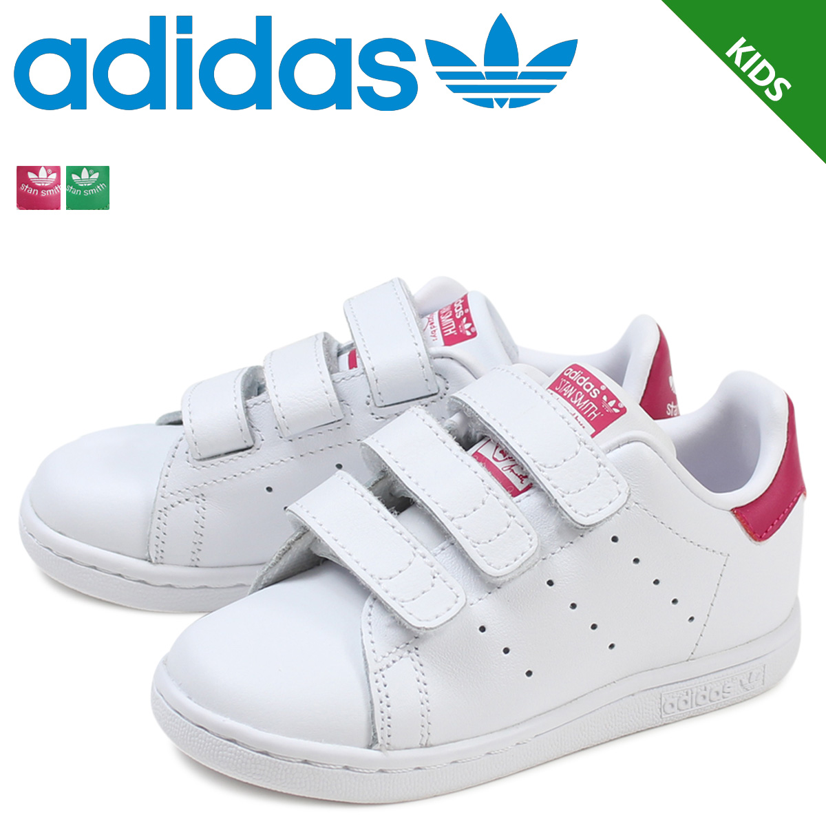 eb108387 [SOLD OUT] adidas originals adidas Originals Stan Smith sneakers baby kids  STAN SMITH CF I B32704 shoes white