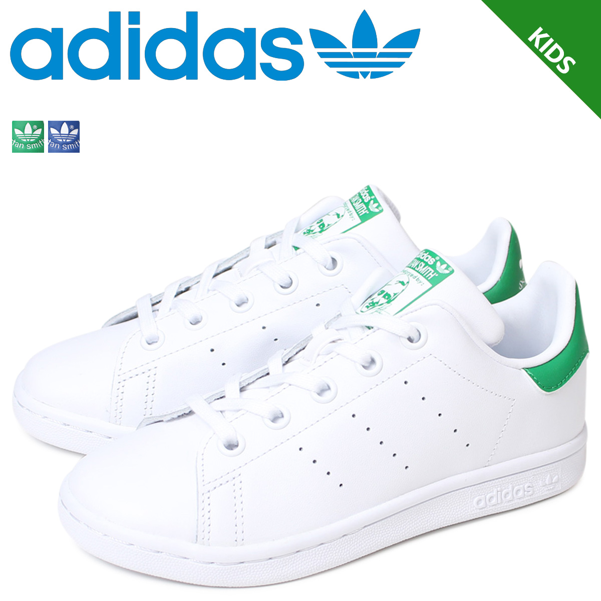 adidas Originals Stan Smith kids sneakers Adidas originals STAN SMITH EL C BA8375 BA0694 shoes white [172]