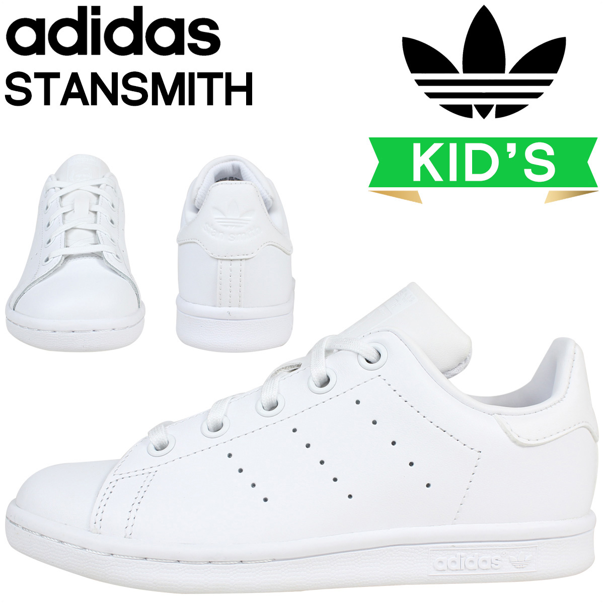 adidas white kids shoes