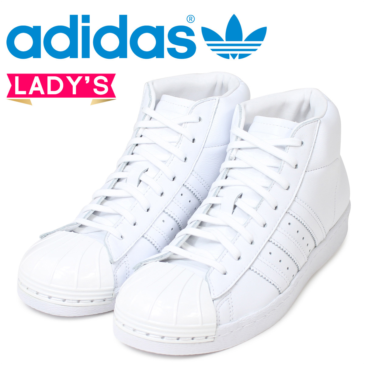 adidas Originals adidas original Pro model sneakers Womens PROMODEL W BB4945 shoes white
