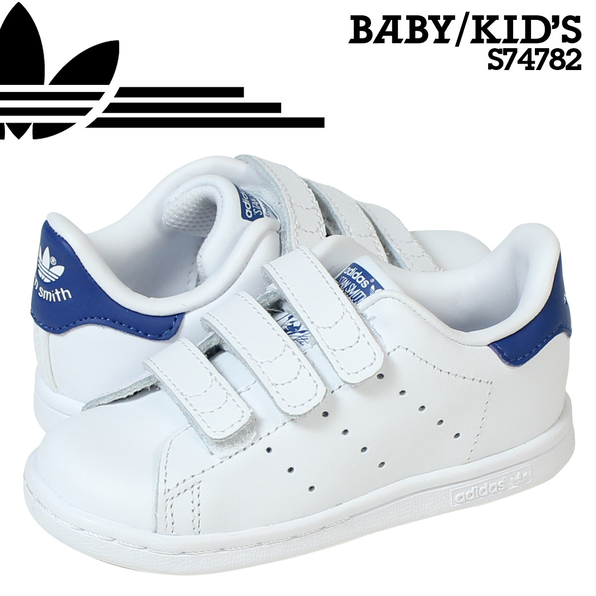 finest selection a29dd aeae8 Buy adidas originals stan smith 2 kids Blue   OFF43% Discounted