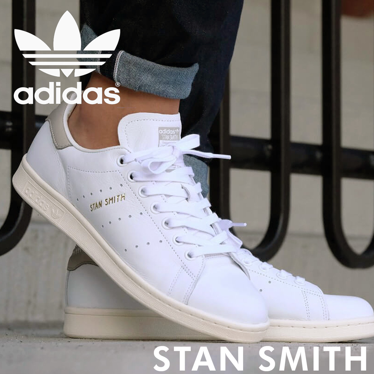 adidas stan smith men schwarz
