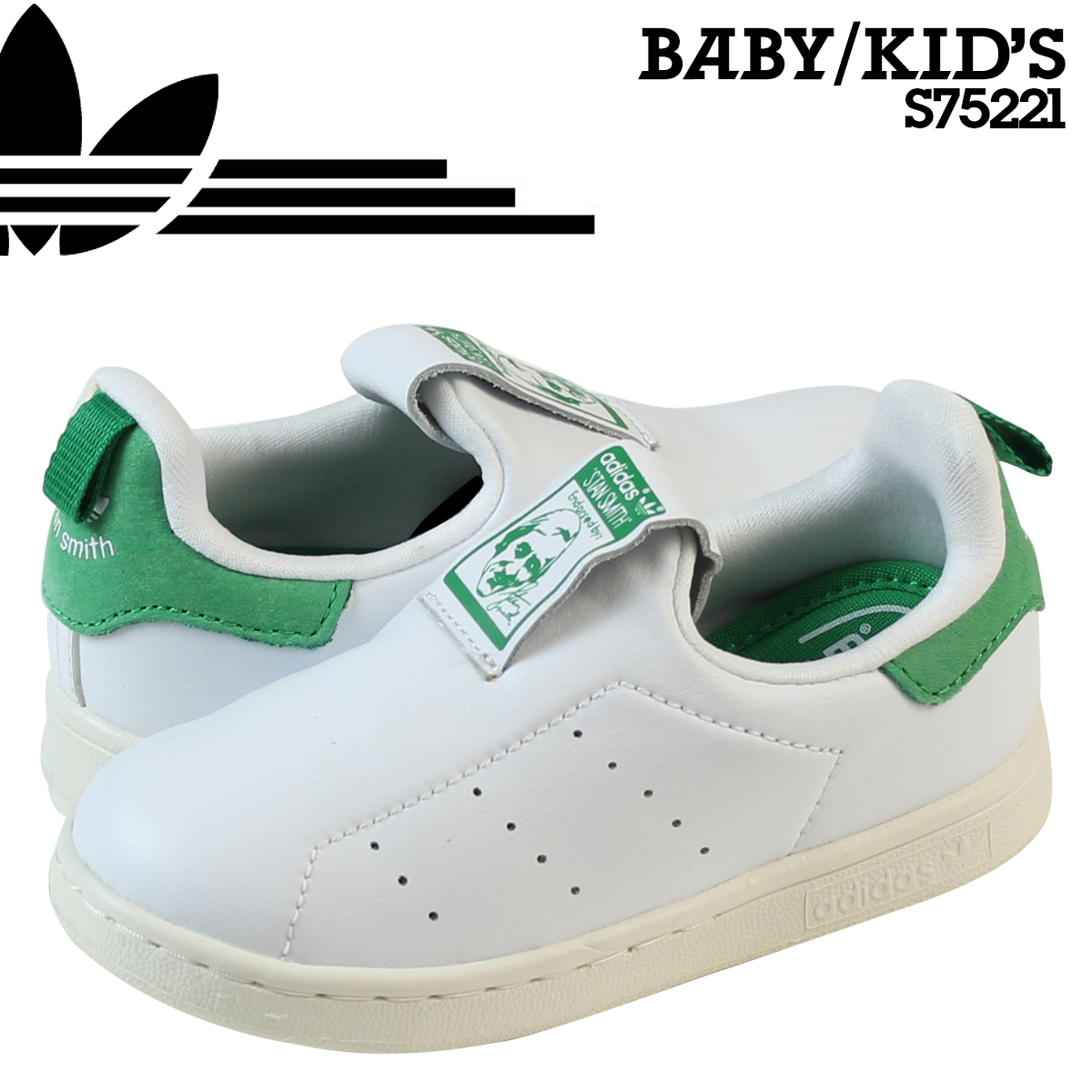 adidas originals stan smith 2 kids Grey