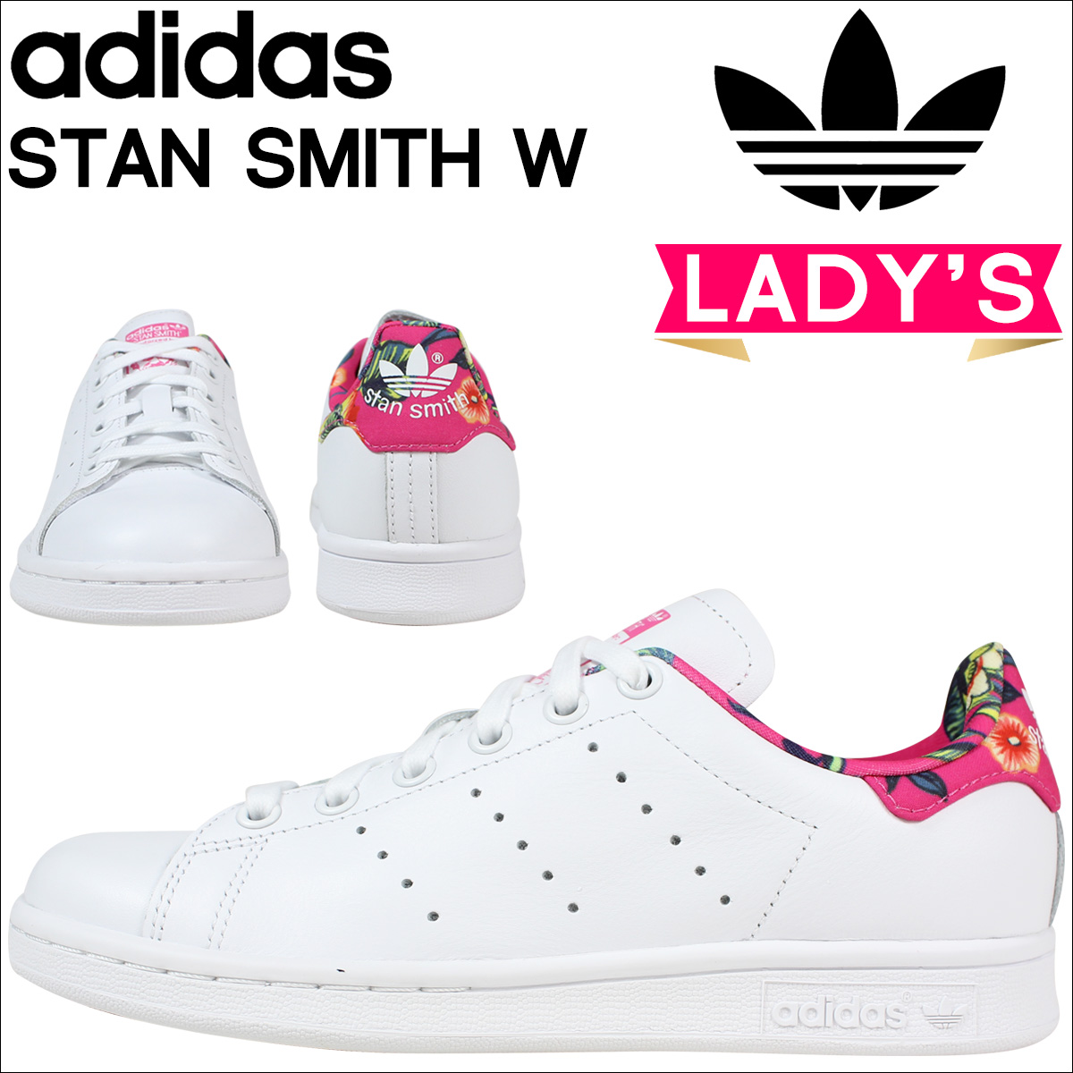 adidas adidas originals stan smith s75564
