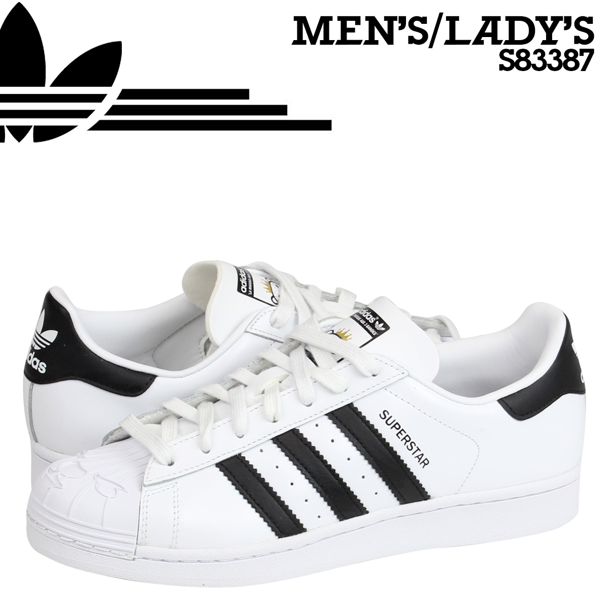 adidas superstar israel