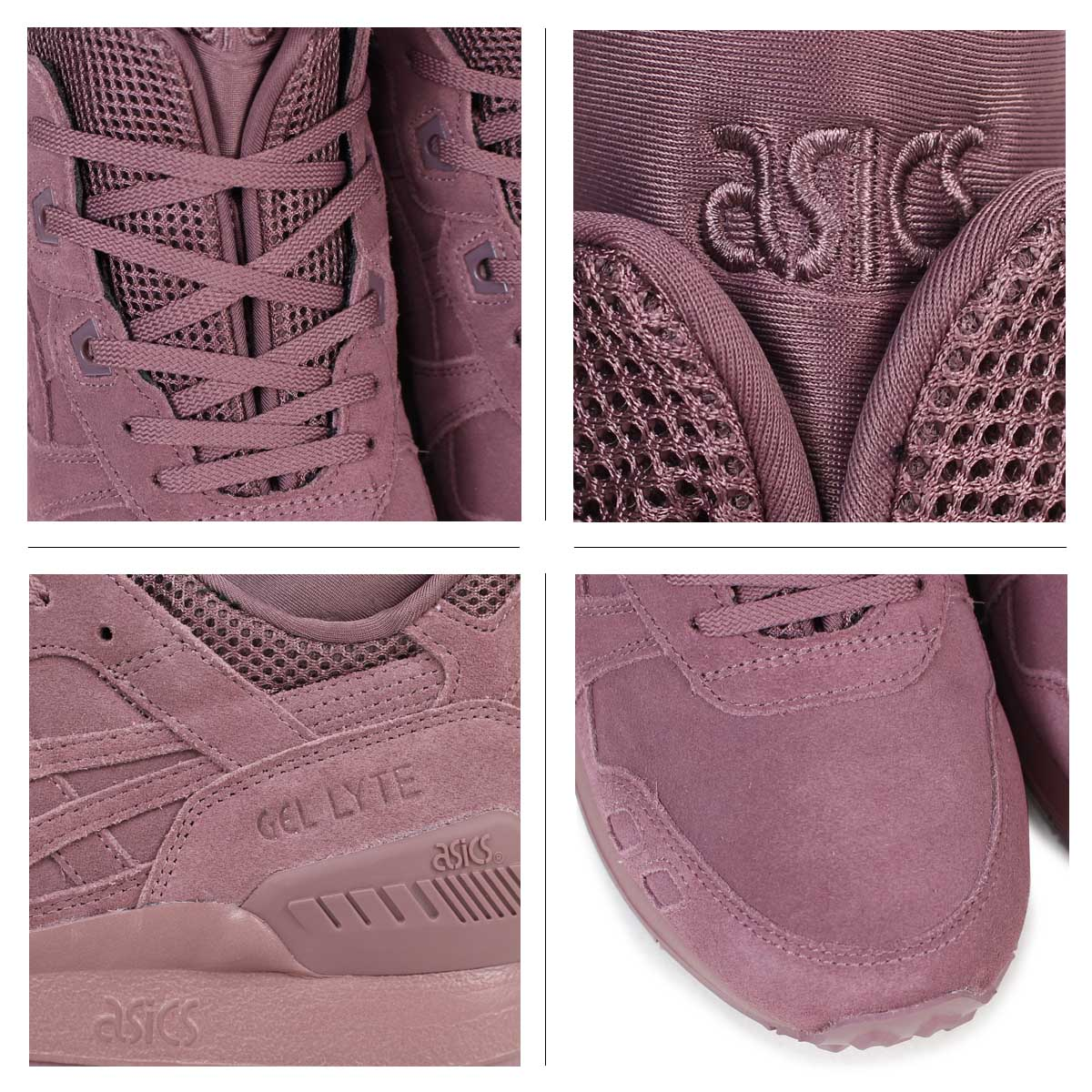 asics Tiger GEL-LYTE MT ASICS tiger gel light sneakers H8J1L-2626 men  purple [1/26 Shinnyu load] [181]