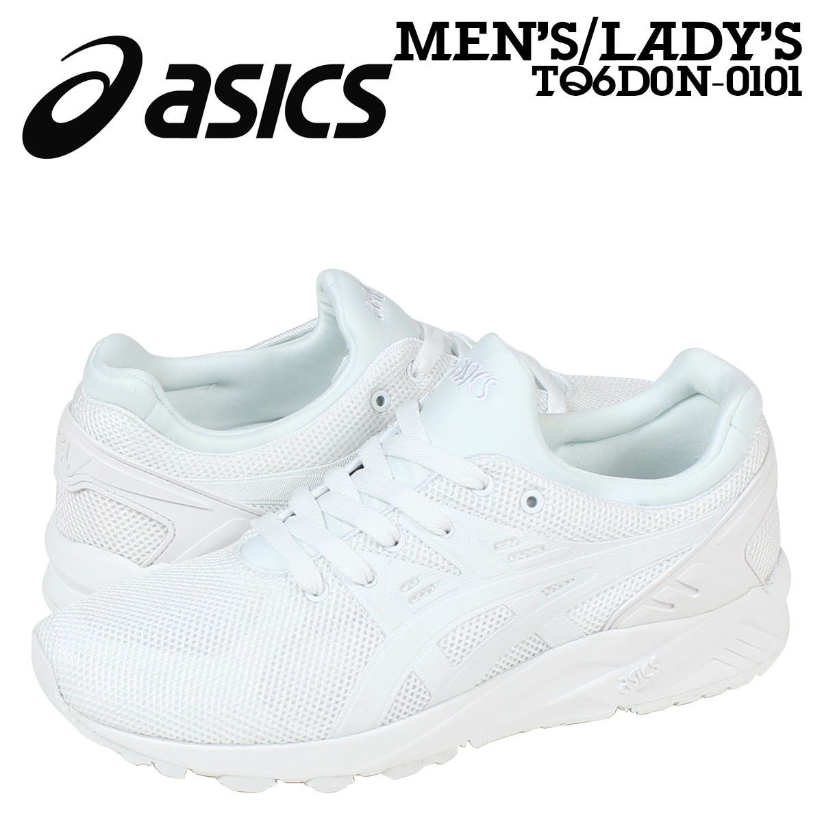 asics Tiger ASICS tiger gel Kayano trainer sneakers GEL KAYANO TRAINER EVO TQ6D0N 0101 men gap Dis shoes white