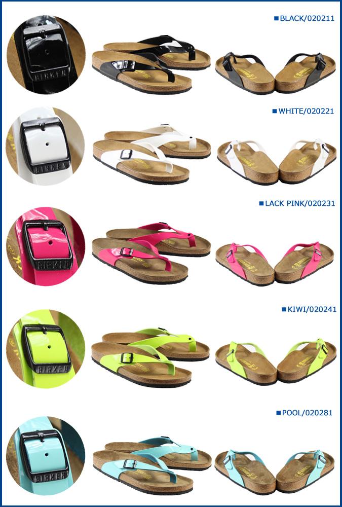 點兩次勃肯勃肯 Adria ADRIA [普通寬度合成革,5 種顏色女裝男裝沙灘涼鞋 [定期] 02P08Feb15