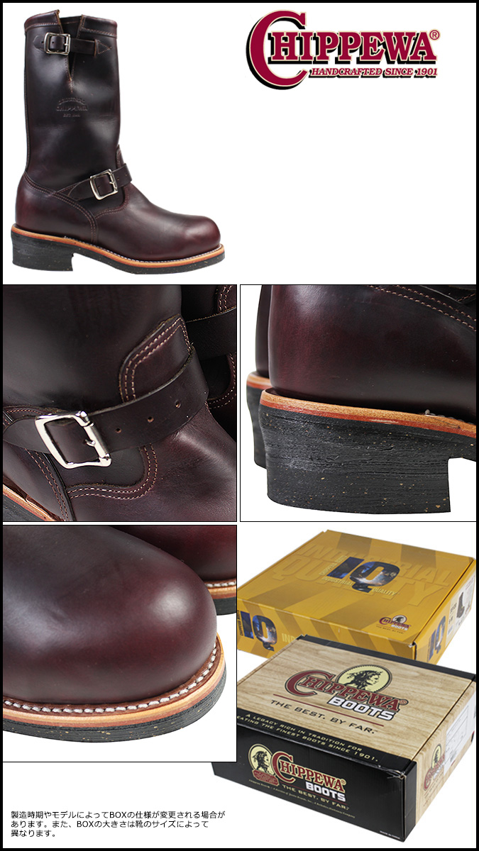 Chippewa CHIPPEWA 11-inch steel to engineer boots 11 INCH STEEL TOE ENGINEER E wise leather mens 1901M04 cordovan [10 / 29 new stock] [regular] ★ ★