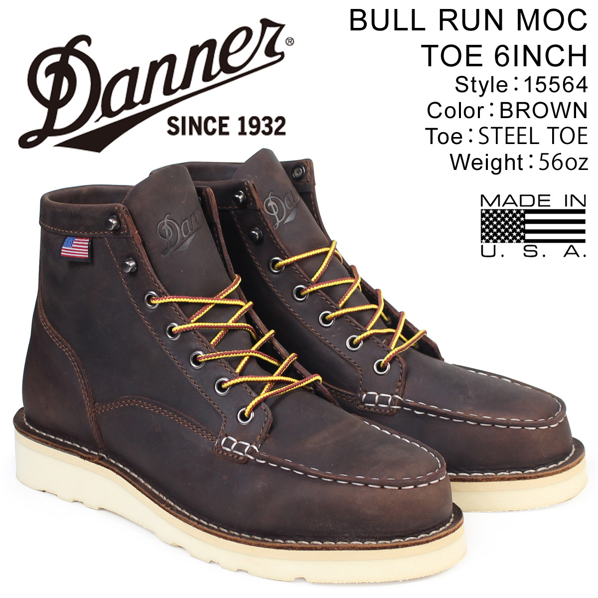 0cefafc848d Danner boots Danner BULL RUN MOC TOE 6INCH 15564 D Wise men brown
